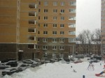 Russia Wonders About: America and Snow!