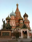 About Russia – Tidbits of information about Moscow!