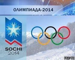 Russia: Sochi Olympics!