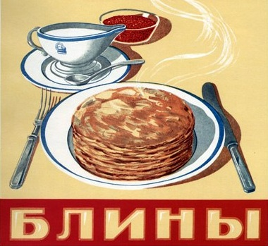 maslenitsa i miss real pancakes blini windows to russia. Black Bedroom Furniture Sets. Home Design Ideas