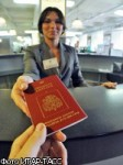 Russia and America Could be on Track for Visa Changes…