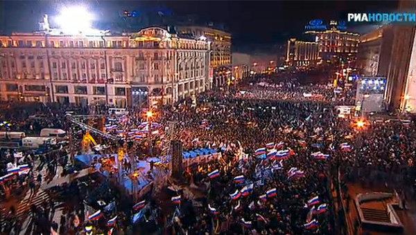 Rally for Putin – 2012…