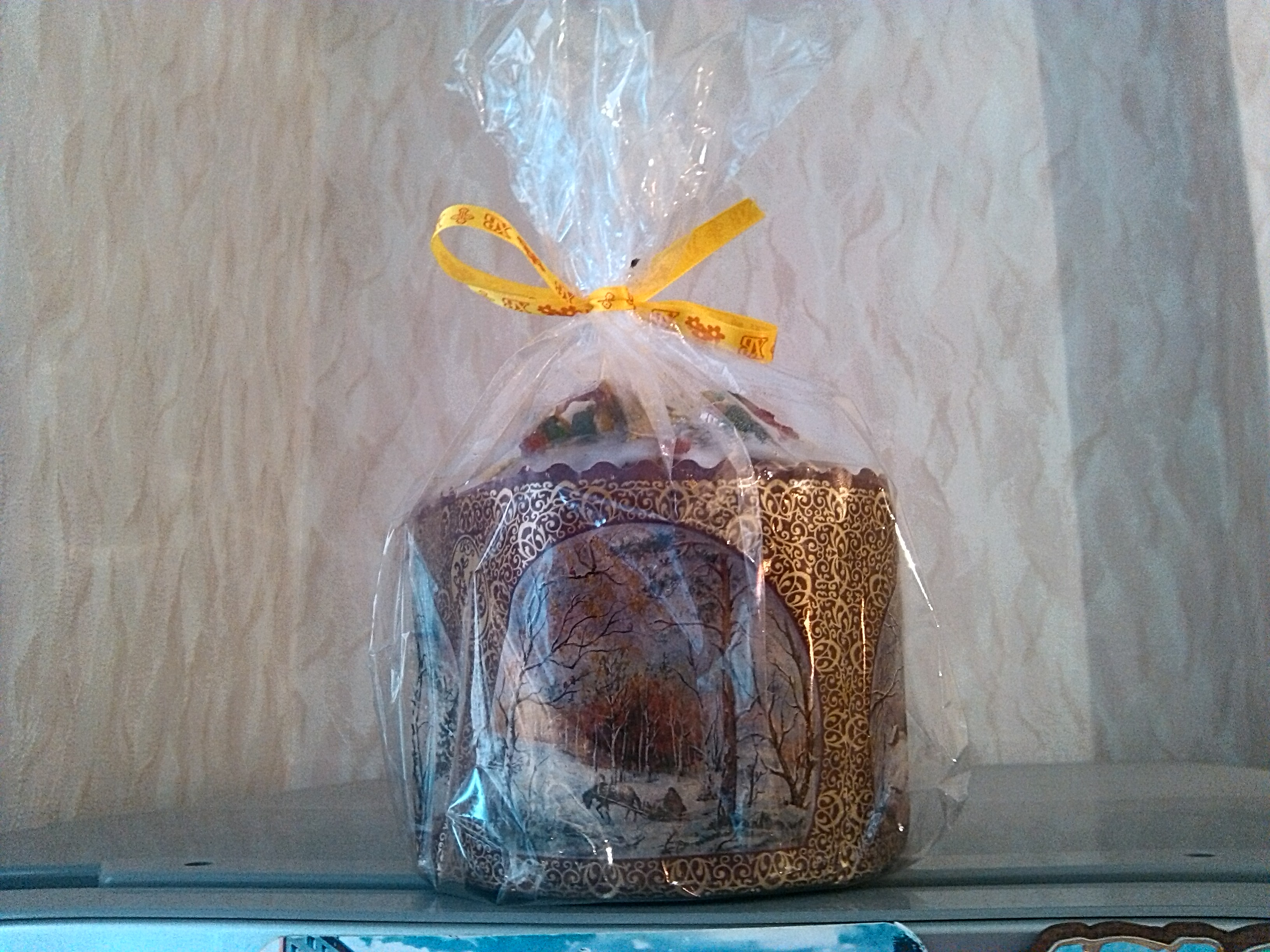 We recieved a Kuhlich which is a Russian Easter Bread…