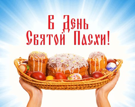 Orthodox Christians begin the first week of Passover (Easter): On Monday, in Russia…