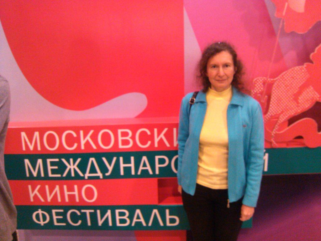 Moscow International Film Festival… (2012)