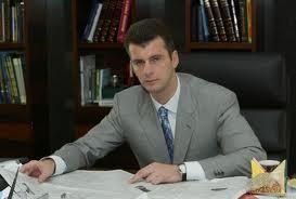 Mikhail Prokhorov Moscow Russia's Mayor?