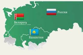 Medvedev: Eurasian Economic Union Needs Their Own Currency…