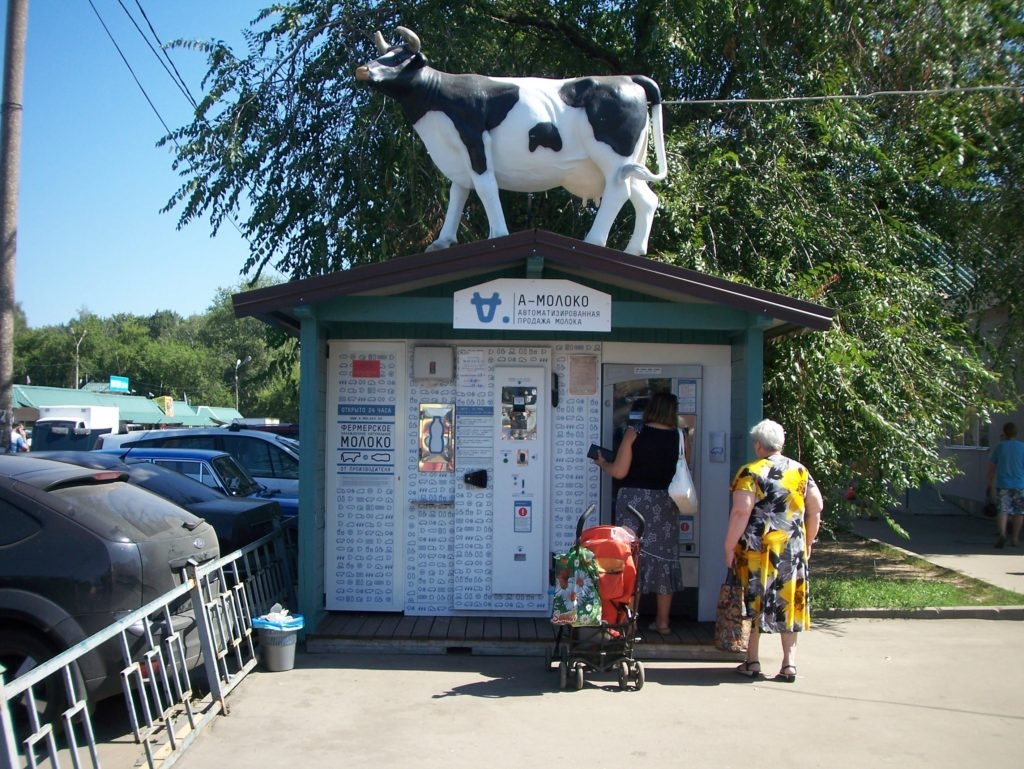 Vending Milk Dispenser in Moscow, Russia…