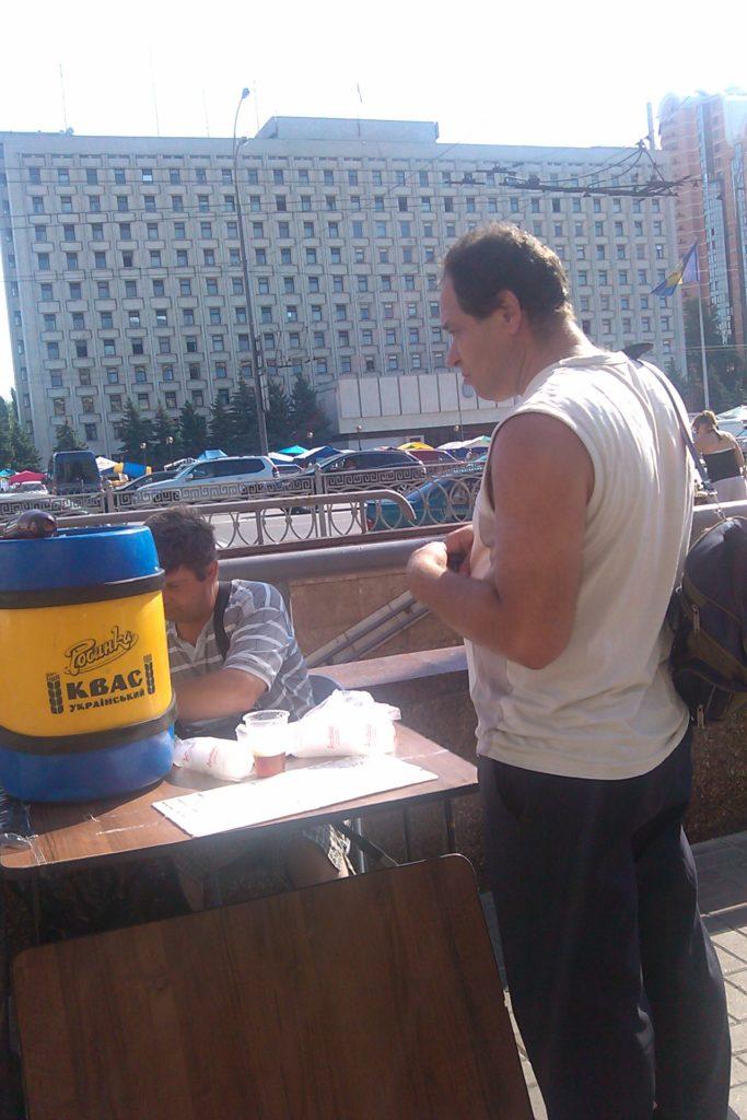 Kvas is so good here in Ukraine…