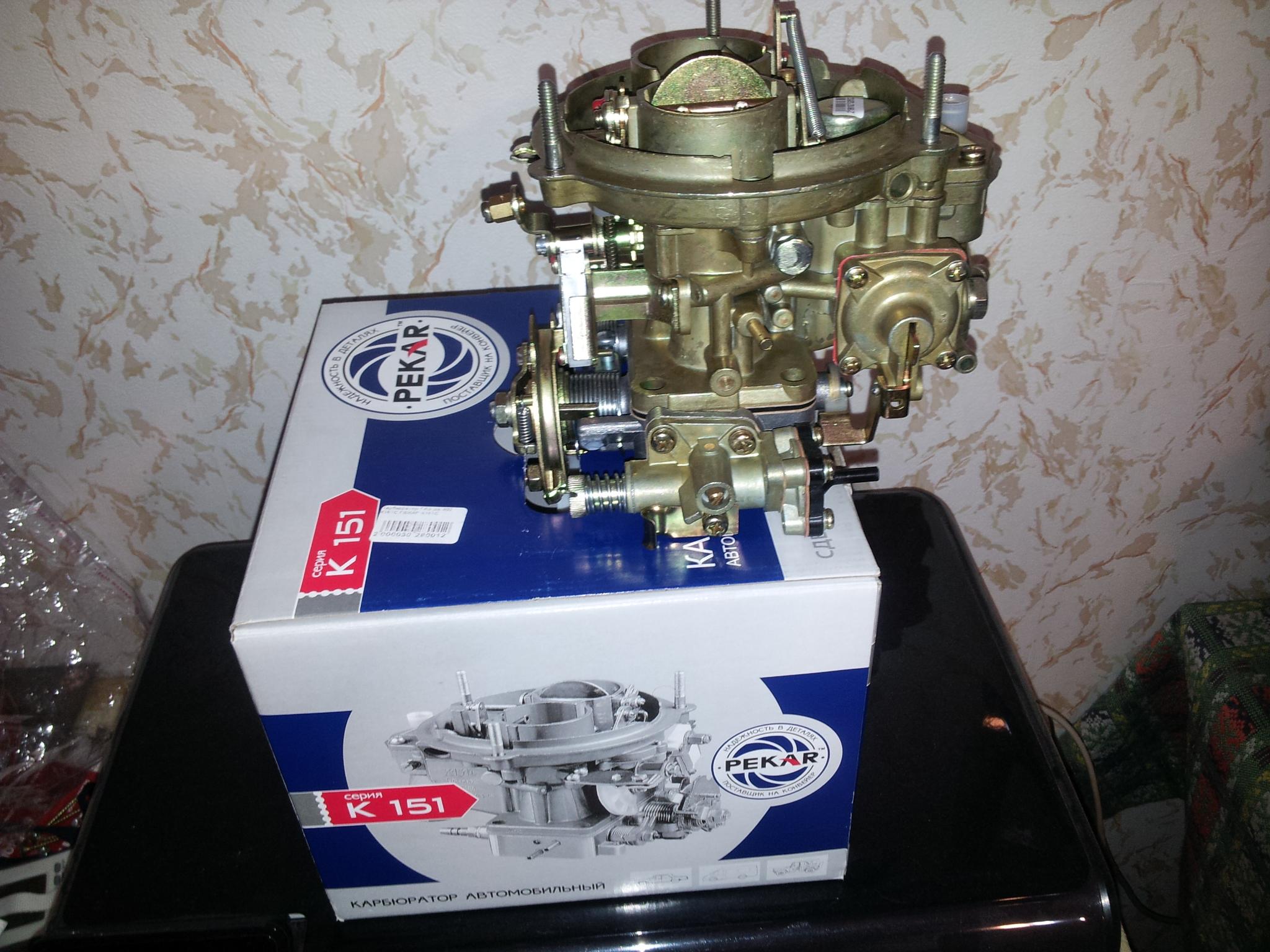 Russian Life: This is a Carburetor from a 1999 310221 Volga Gaz Wagon…