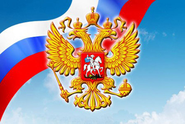 """Happy """"Russia Day"""": 12 of June, 2013"""