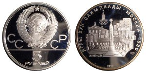 In Russia the Talk is Soviet Rubles