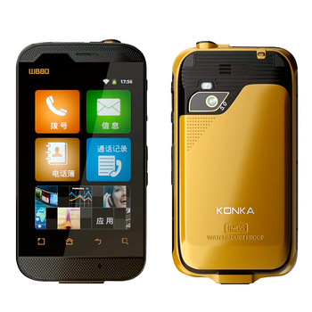 Konka W880 Rough and Tough Smartphone has arrived…