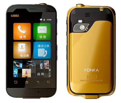Konka W880 A Tough Phone…