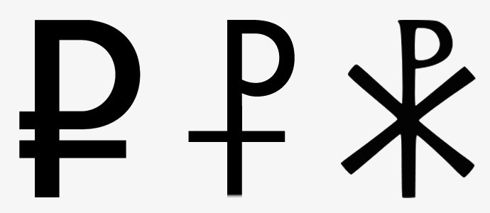 Because:: I've always used the 'therefore' symbol, but ... |Chosen People Symbol