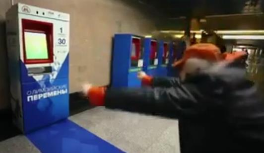 Squat Exercise for Metro Ticket… (Video)