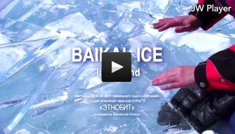 Russia's Lake Baikal and Drumming…