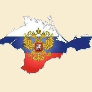 krim+russia