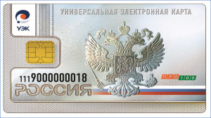 russiancard