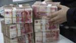 China launching forwards, swaps with Ruble…