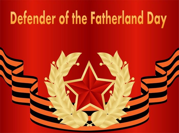 February 23rd is Defender of the Fatherland Day or just Men's Day in Russia…