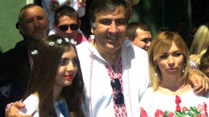 Mikhail Saakashvili future president of Ukraine? | Windows