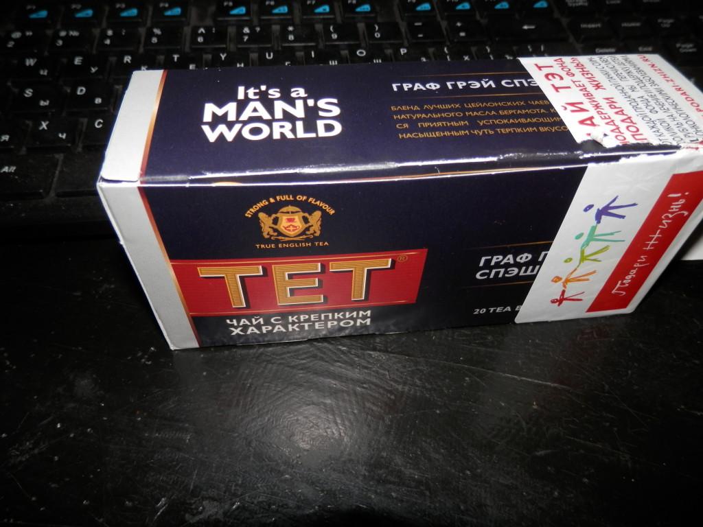 TET tea