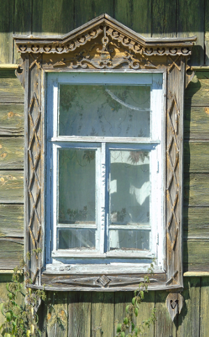 Another Russian Window...