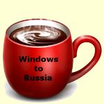 Coffeecup-wtr
