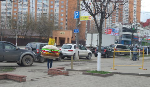 What I see in Moscow...