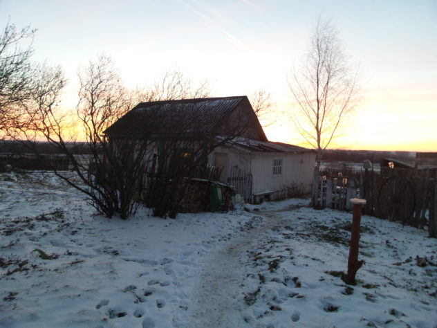 Our Tiny Russian Village home...