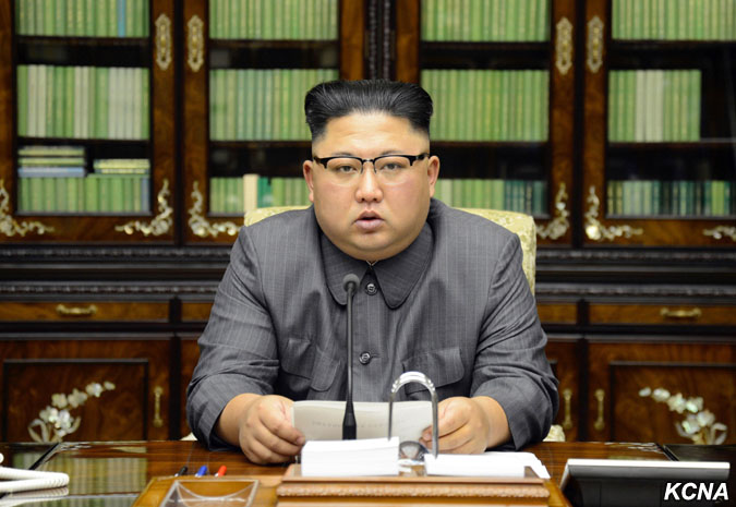 Kim Jong Un full speech – via Pyongyang, (KCNA):